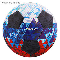 Мяч футбольный ONLITOP, размер 5, 32 панели, 2 подслоя, машинная сшивка, 320 г