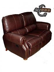Двухместный диван-реклайнер Foxfield