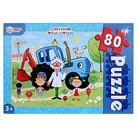 Пазл 80 элементов «Синий трактор»
