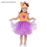 Карнавальный костюм «Котёнок Жемчужинка», платье, шапка, р. 26, рост 104 см