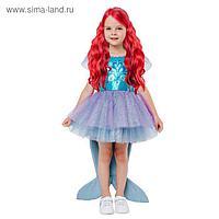 Карнавальный костюм «Русалочка Ариэль», платье с хвостом, парик, р.30, рост 116 см
