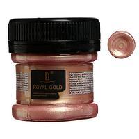 Краска акриловая, LUXART. Royal gold, 25 мл, с высоким содержанием металлизированного пигмента, золото розовое