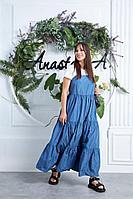 Женский летний голубой большого размера комплект с платьем Anastasia 630 т.голубой 52р.