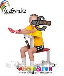 Детский тренажер Бицепс-трицепс 5-8 лет (MF-E02)