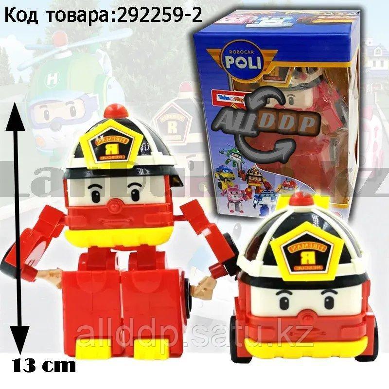 Трансформер игрушечный из серии Робокар Поли и его друзья для детей пожарная машина Рой