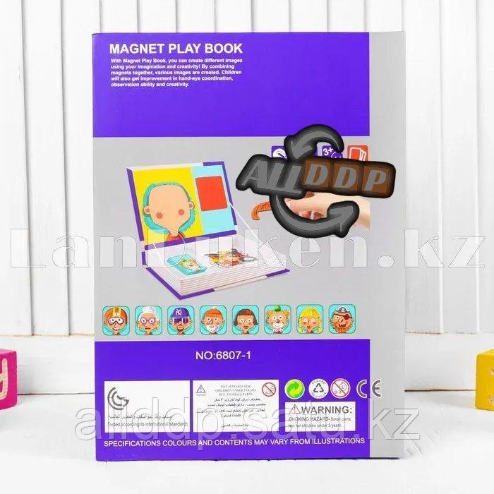 Развивающая игра Забавные лица Магнитная книга конструктор 79 вложений (6807-1) - фото 5
