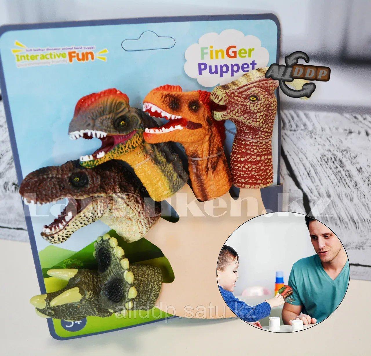 Пальчиковые куклы Динозавры игрушки на палец Пальчиковый театр (5 разных динозавров)