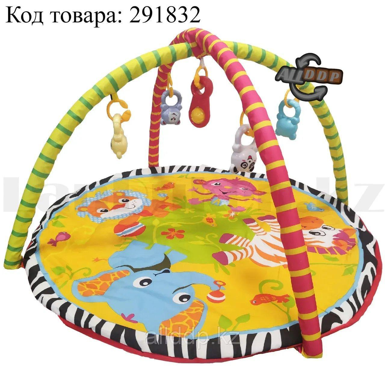 Развивающий коврик для малышей 56х85 см