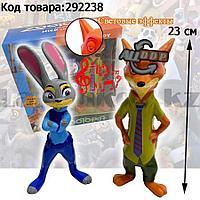 """Набор фигурок из серии """"Зверополис: Лис Ник и Кролик Джуди"""" световые и музыкальные эффекты на батарейках"""