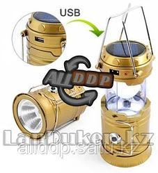 """Ручной светодиодный фонарь 2 в 1 золотистый """"Rechargeable Camping Lantern SH-5800T"""" с USB выходом"""