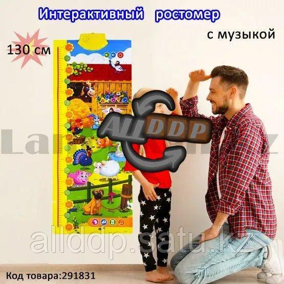 """Интерактивный плакат Ростомер """"Ферма"""" говорящий детский с зверюшками песни и игры на батарейках WG9902"""