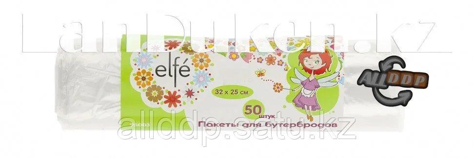 Пакеты для бутербродов 320х250 мм 50 шт в рулоне ELFE 95003 (002)