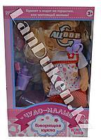 """Говорящая кукла """"Чудо Малыш"""" с горшком и аксессуарами h=35 см"""