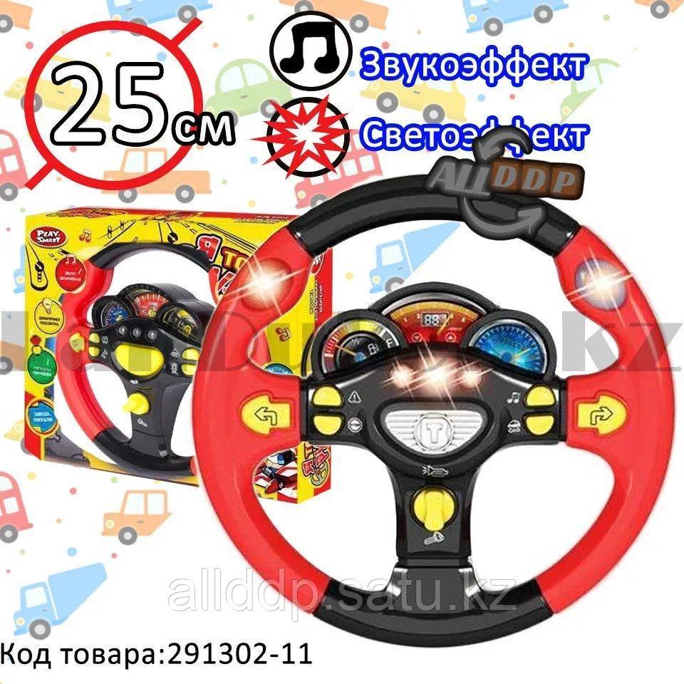 """Музыкальная игрушка Руль """"Я тоже рулю"""" с светоэффектом диаметр 25 см большая 7044 красный"""