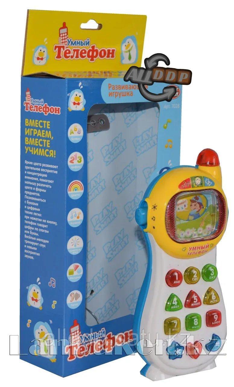 Детский телефон Play Smart (голубой)