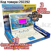 Англо-русско-казахский компьютер обучающий на 3 языках для детей 33 функции обучения с играми и музыкой