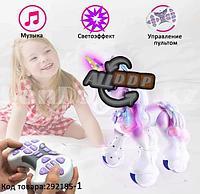 Игрушка Робот Единорог интерактивная электронная танцующая музыкальная на радиоуправлении фиолетовая