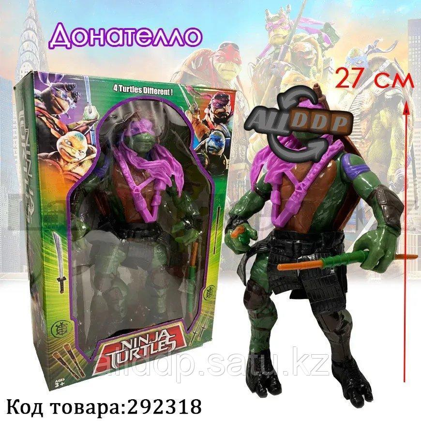 Детская фигурка Донателло Черепашки ниндзя с подвижными ногами и руками с оружием 27 см