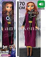 """Детская музыкальная кукла """"Холодное сердце"""" Анна в платье и сапожках 70см JZ668"""