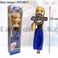 Кукла игрушечная детская Анна Холодное сердце (Frozen) 23 см