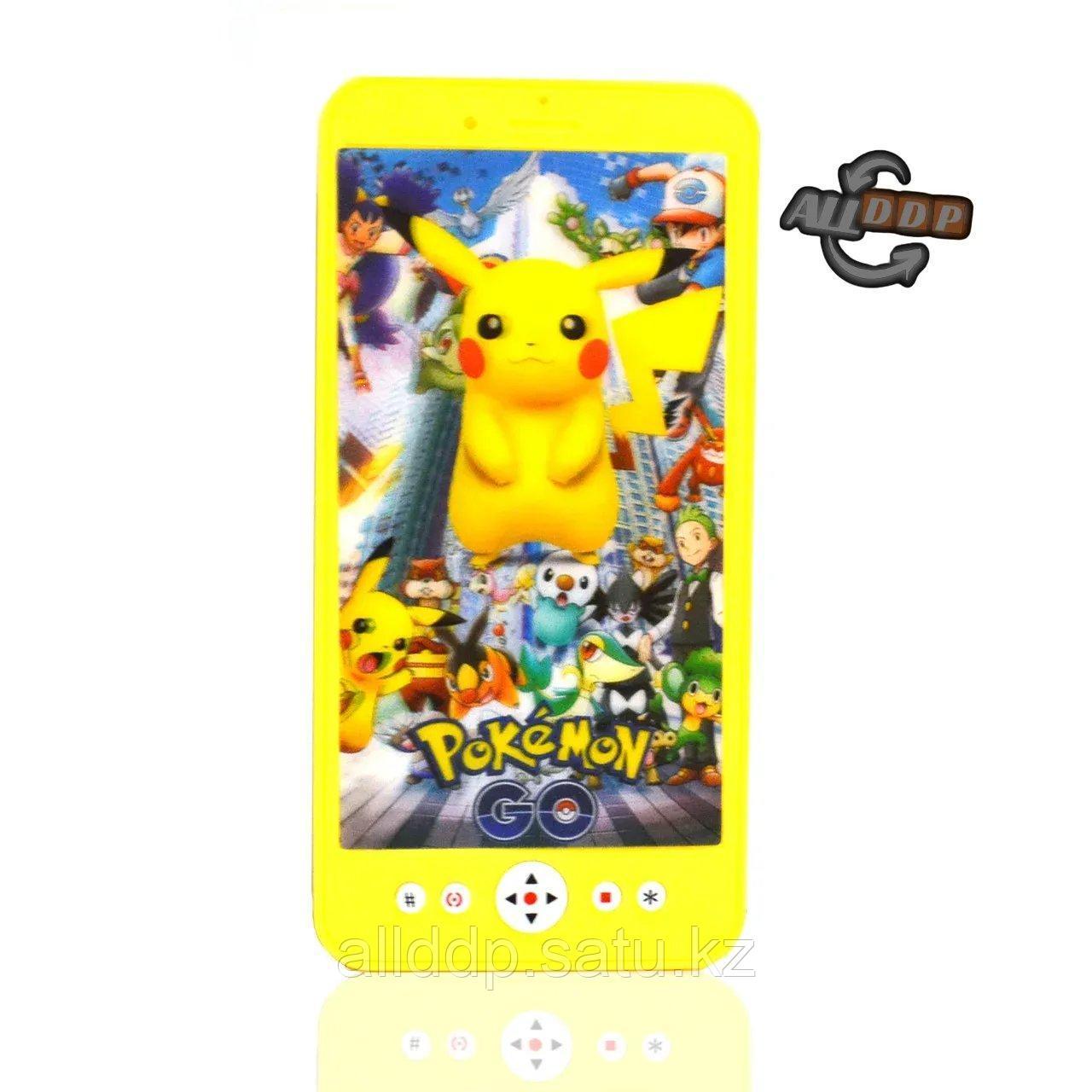 Интерактивный телефон на батарейках со звуковыми и световыми эффектами Pokemon желтый