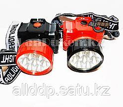 Светодиодный перезаряжаемый налобный фонарь High Power LED LP-582 в ассортименте