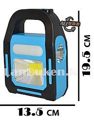 Ручной аккумуляторный фонарь светодиодный HB-9707A-1 LED с солнечной батареей 3 вида лампы