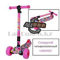 Складной детский самокат Scooter с большими передними колесами (четырехколесный) розовый