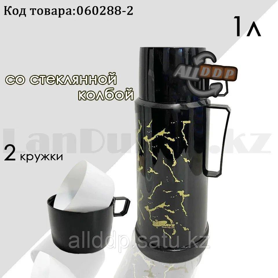 Вакуумный термос для горячих и холодных напитков с стеклянной колбой 2 стакана 1 л черная с узором