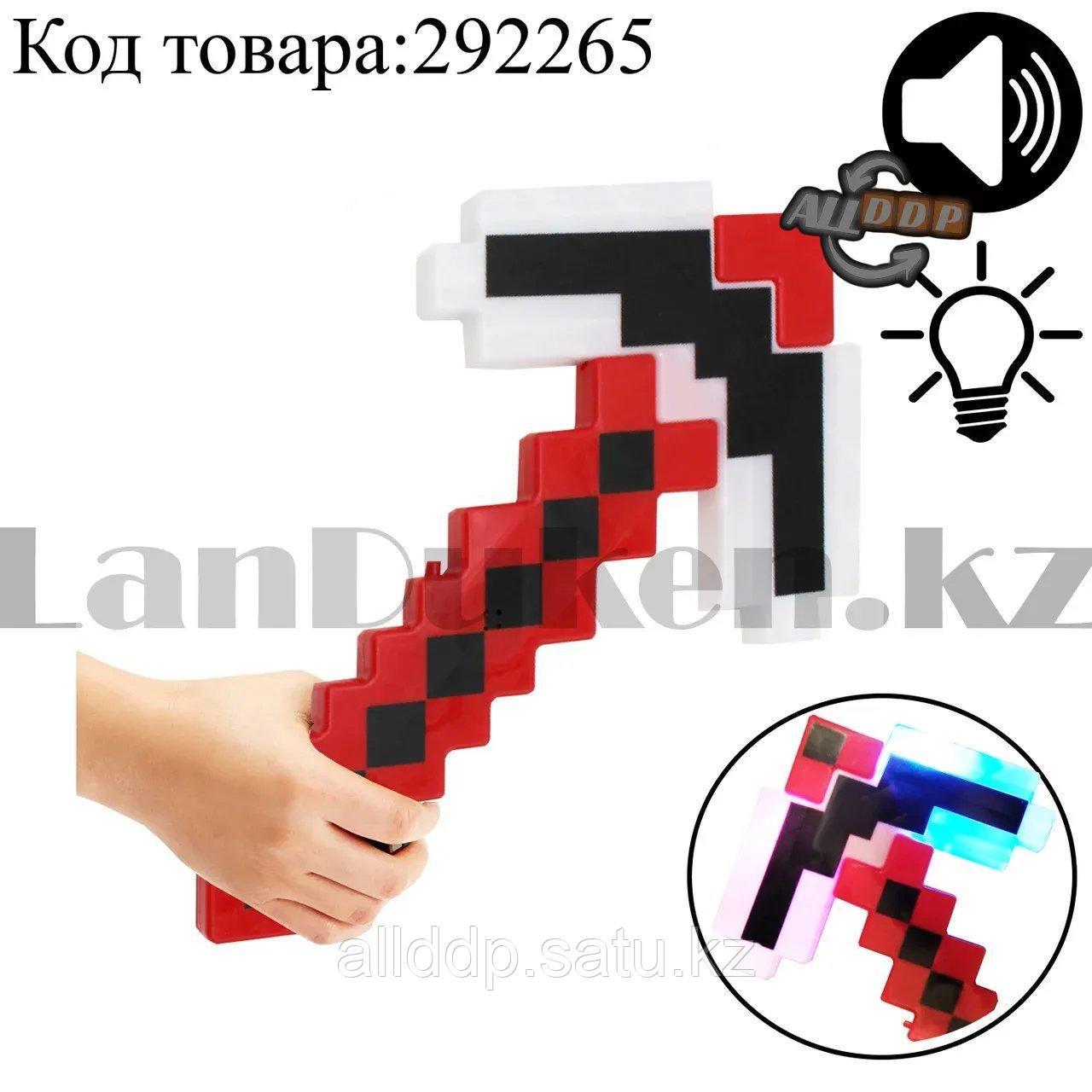 Кирка из Майнкрафта (Minecraft) со звуковым и световым сопровождением красного цвета