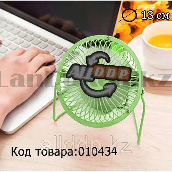Настольный мини вентилятор USB (MINI FANS) зеленый