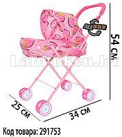 Детская складная коляска для кукол с принтом клубники h=54 см