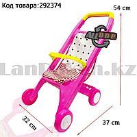 Коляска для кукол складная с широкой рамой и сеткой для вещей h=54 см розовая