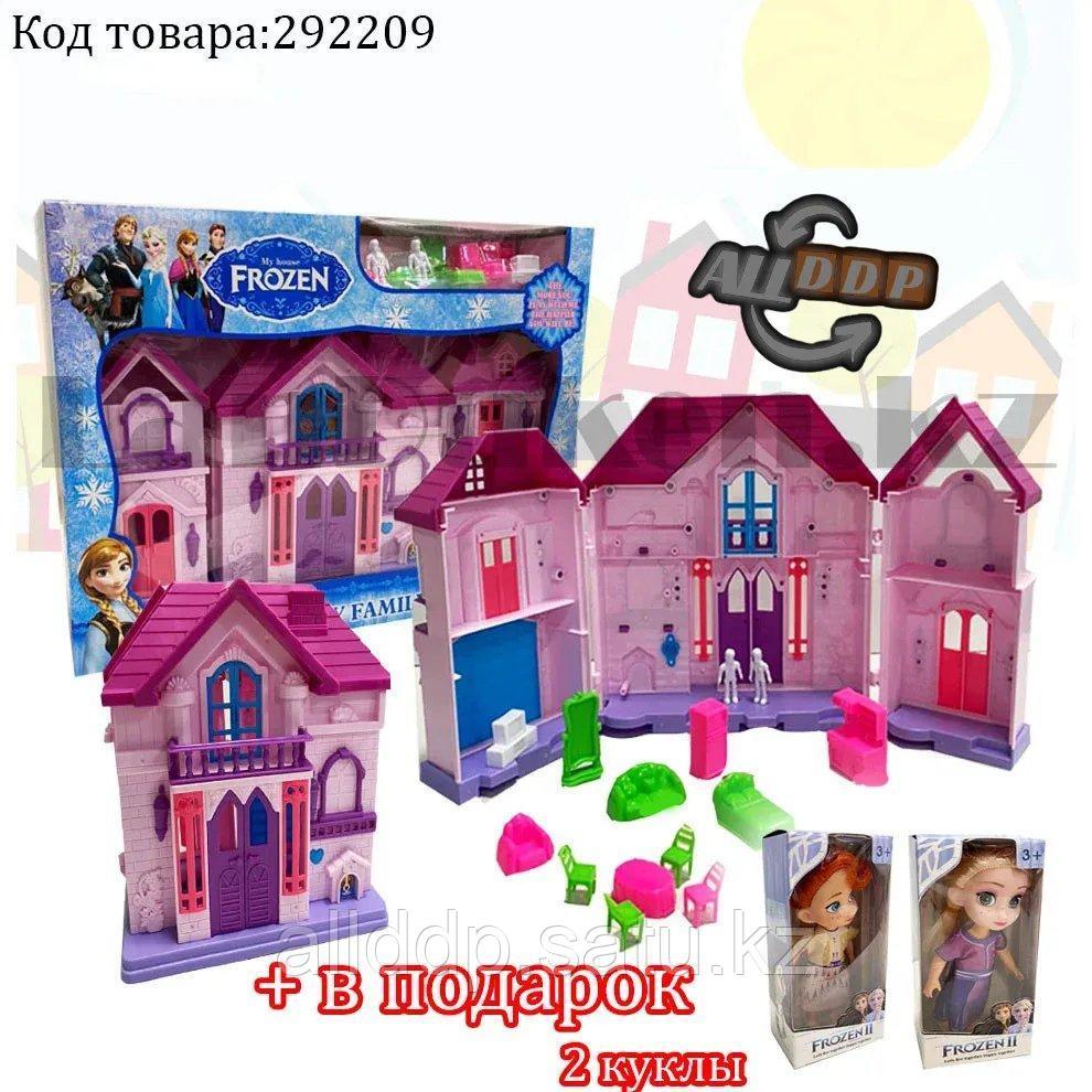 Игровой набор кукольный домик с мебелью Happy Family My house Frozen 1344 - фото 1