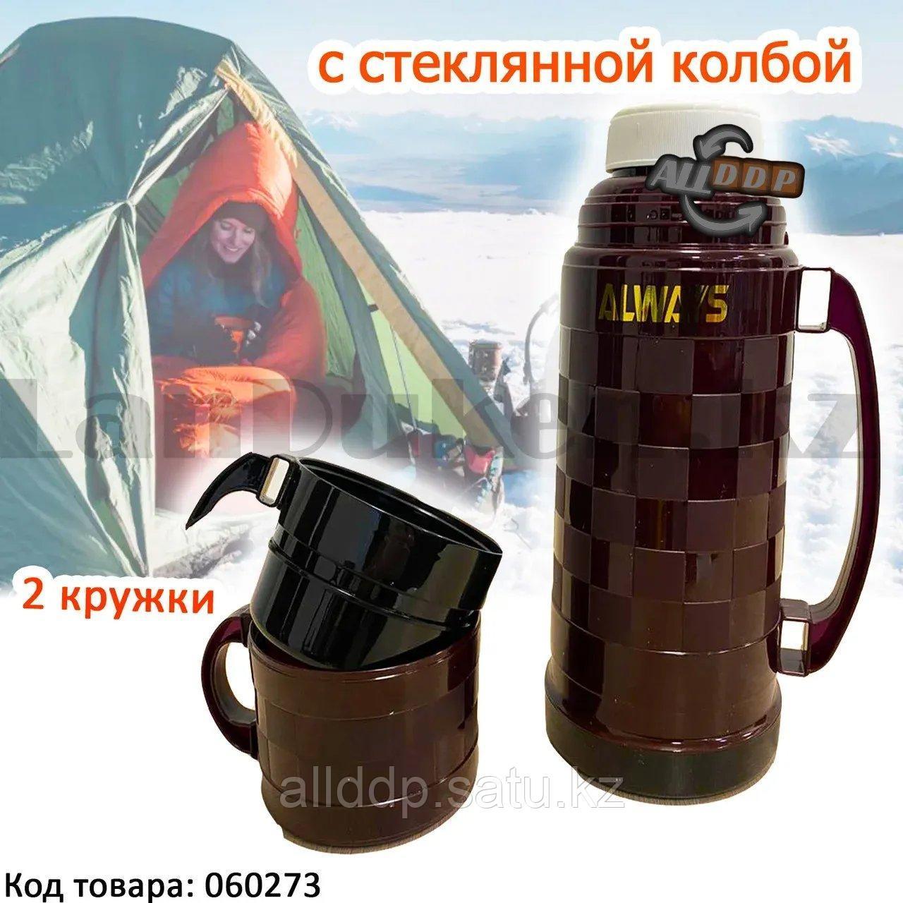 Вакуумный термос для горячих и холодных напитков с стеклянной колбой 2 стакана 1 L Always LV-10 бордовый