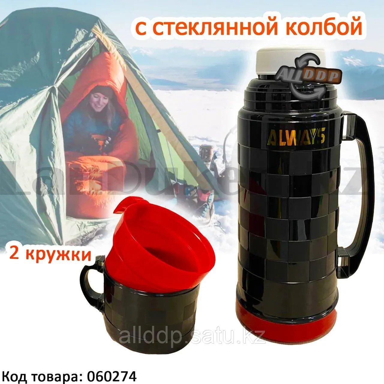 Вакуумный термос для горячих и холодных напитков с стеклянной колбой 2 стакана 1 L Always LV-10 черный
