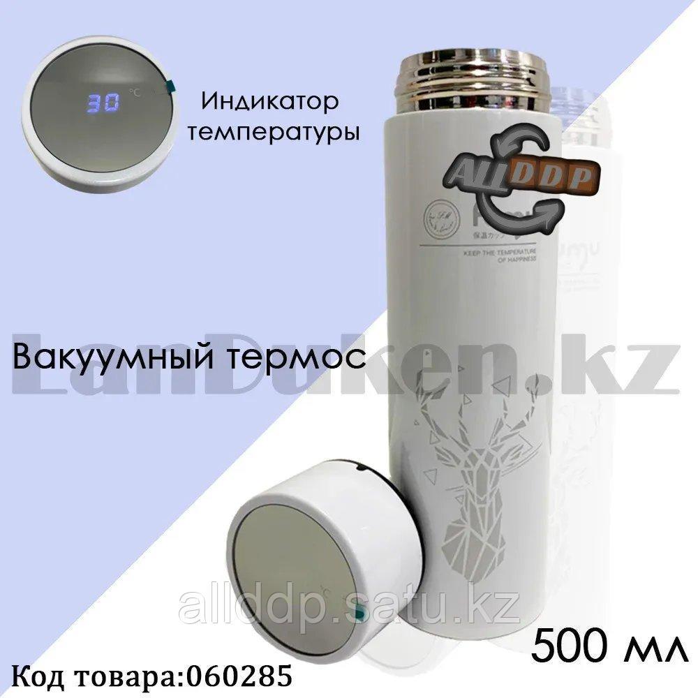 Вакуумный термос из нержавеющей стали с ситой с индикатором температуры 500 мл Fumy