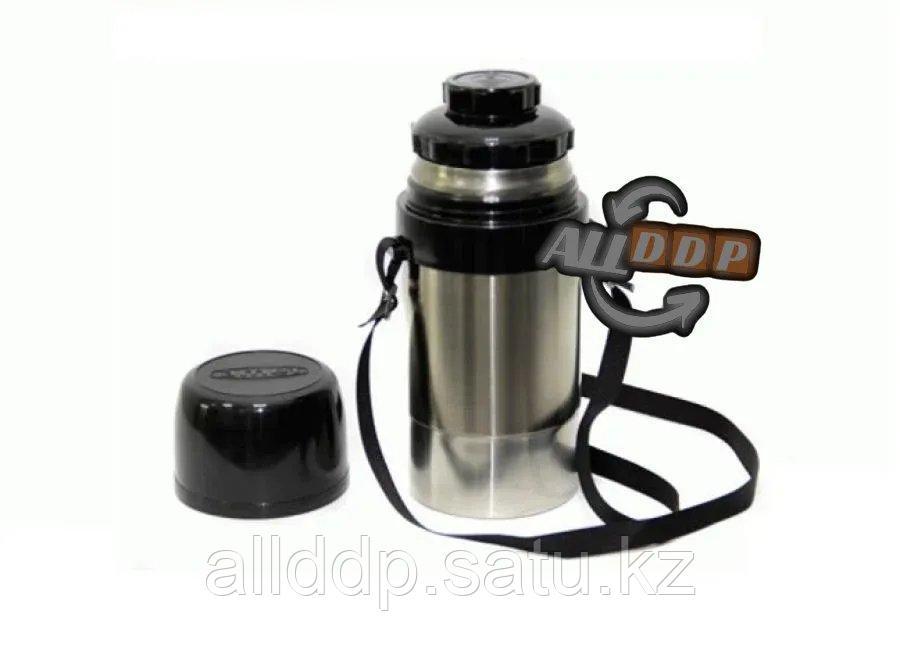Термос 0.75 литров с ремешком (для напитков)