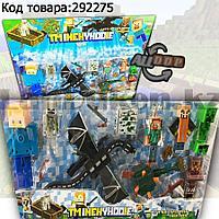 """Набор фигурок игровой для детей из серии Майнкрафт """"Minecraft"""" с полноразмерным драконом и аксессуарами 14 шт"""