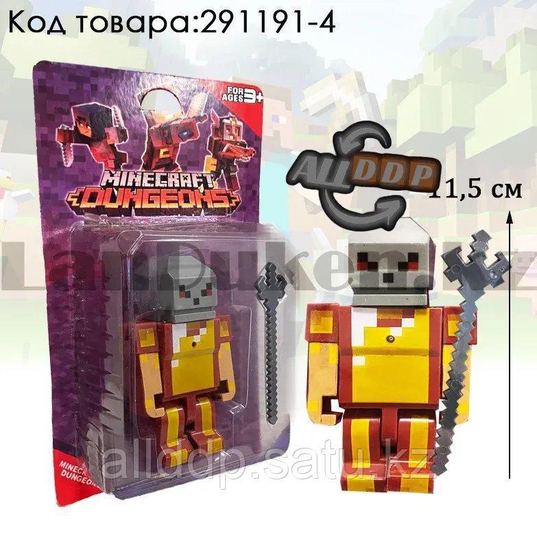 """Набор фигурок игровой для детей из серии Майнкрафт """"Minecraft"""" с кинжалом 2 предмета 04"""
