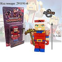 """Набор фигурок игровой для детей из серии Майнкрафт """"Minecraft"""" с киркой 2 предмета 06"""
