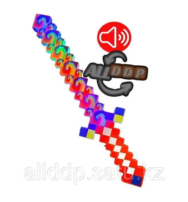 Меч Майнкрафт (Minecraft) музыкальный цветной 62 см