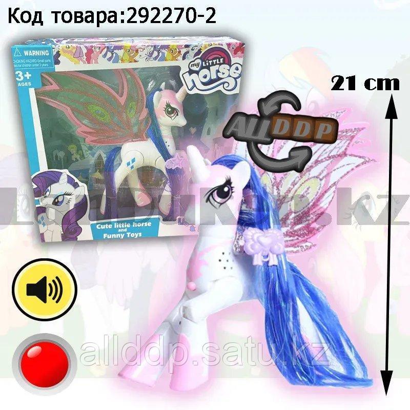 """Игрушка из серии Мой маленький пони """"My little Pony"""" музыкальные и световые эффекты 21*21 см Рэрити - фото 1"""