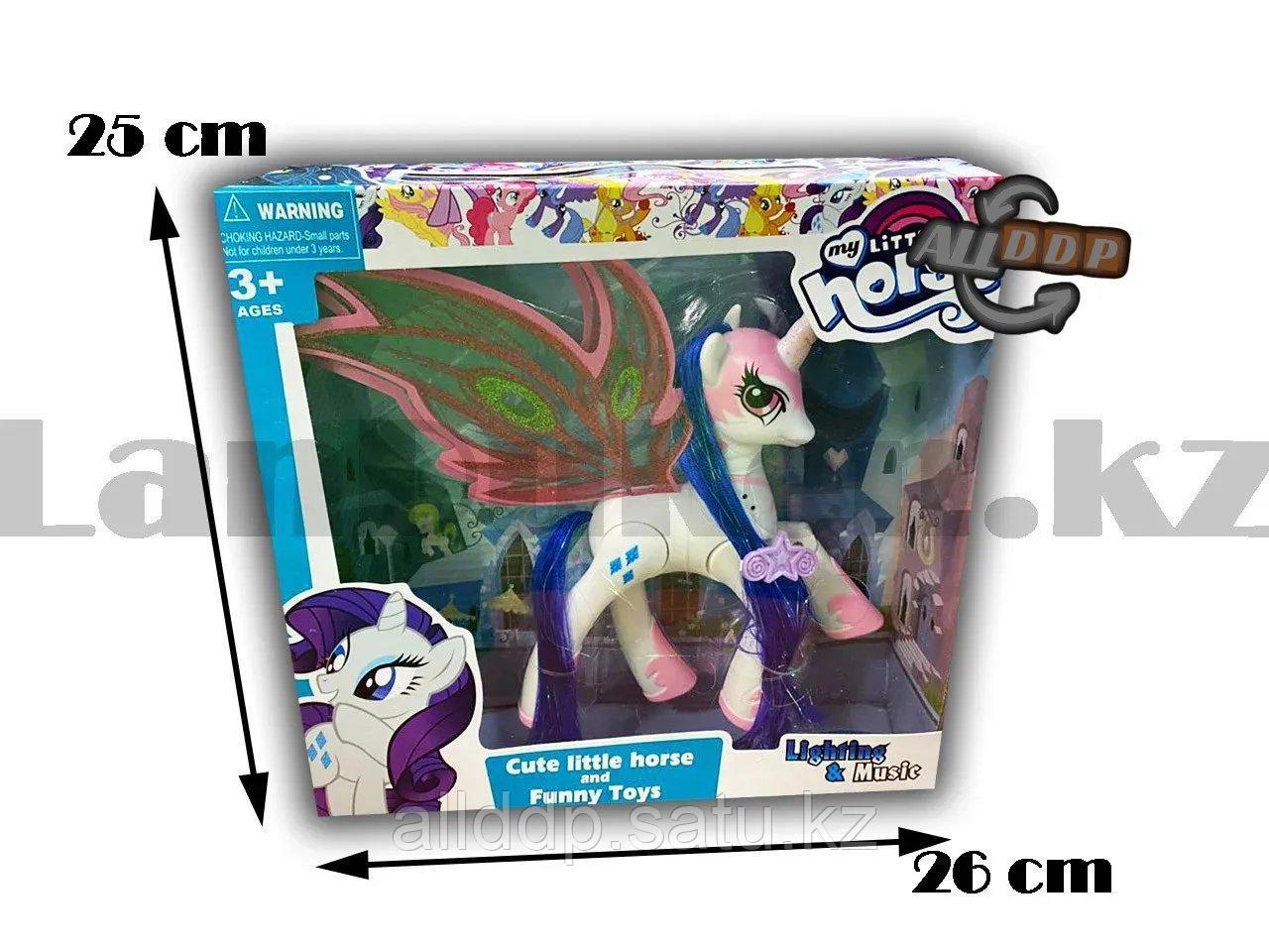 """Игрушка из серии Мой маленький пони """"My little Pony"""" музыкальные и световые эффекты 21*21 см Рэрити - фото 2"""