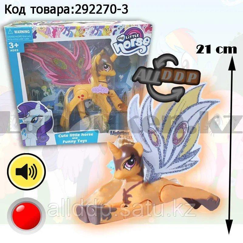 """Игрушка из серии Мой маленький пони """"My little Pony"""" музыкальные и световые эффекты 21*21 см Эпплджек"""