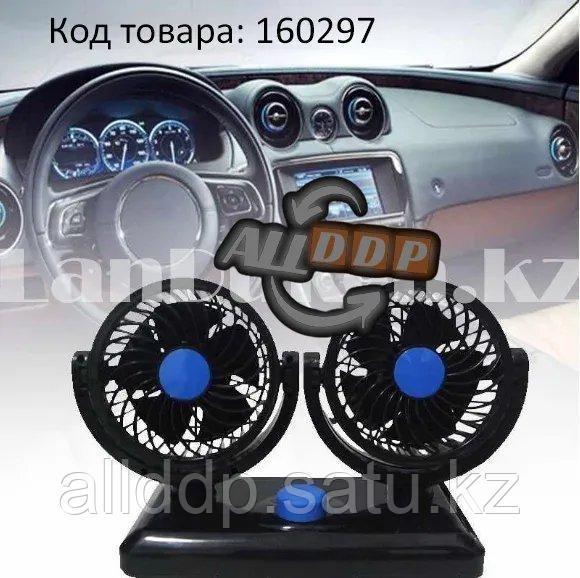 Автомобильный мини двойной вентилятор от прикуривателя HX-T303