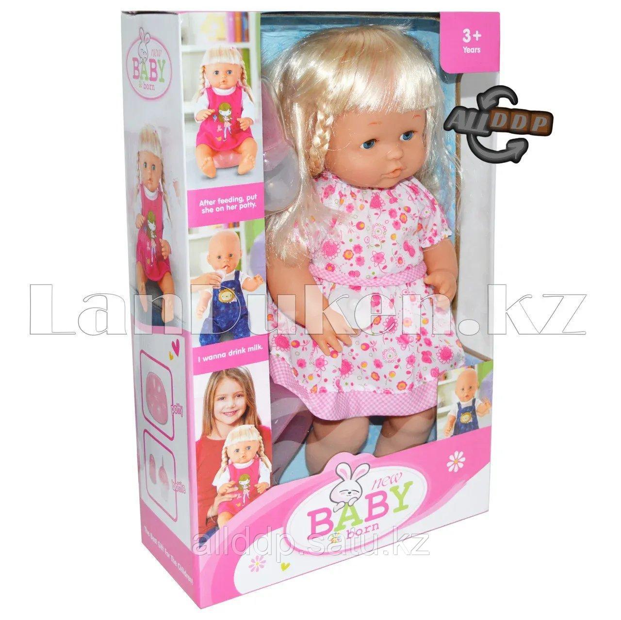 Детская кукла девочка New Baby Born 751 с аксессуарами