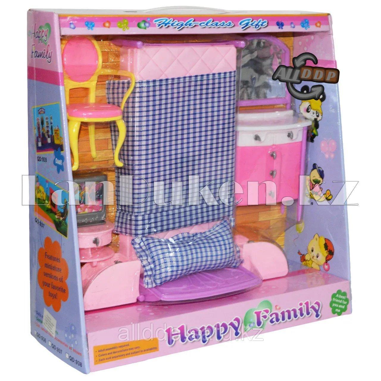Игровой набор кукольной мебели Happy Family (спальный гарнитур)