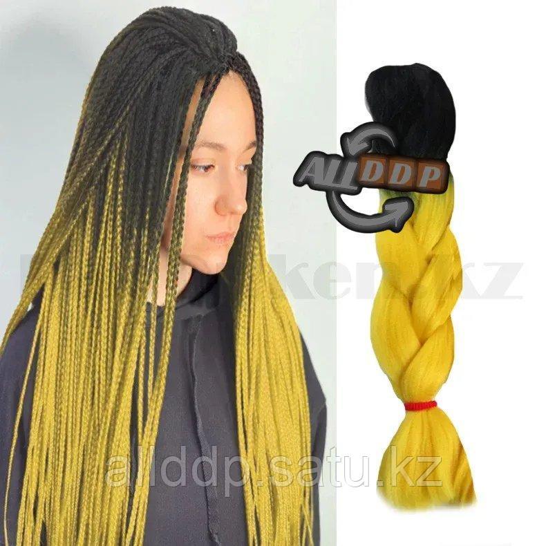 Канекалон двухцветные накладные волосы 60 см черно-желтый В11