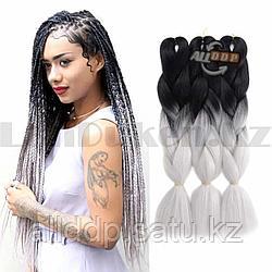 Канекалон двухцветные накладные волосы 60 см Черно-белые B26